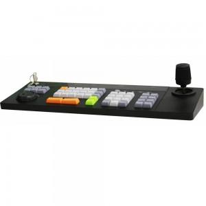 Пульт Hikvision DS-1004KI с клавиатурой для управления PTZ камерами и DVR по RS-485