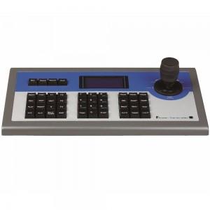 Пульт Hikvision DS-1003KI для управления поворотными камерами и DVR