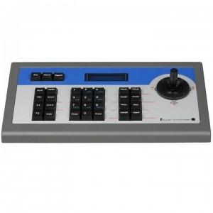 Пульт Hikvision DS-1002KI с клавиатурой для управления камерами и регистраторами Hikvision DS-1002KI
