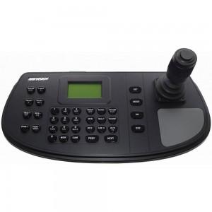 IP-пульт управления Hikvision DS-1200KI с клавиатурой и джойстиком