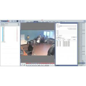 Модуль интеграции IP-домофонии TRASSIR Intercom с ПО TRASSIR