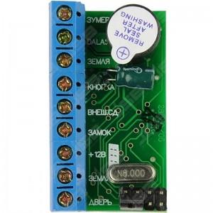 Автономный контроллер систем контроля доступа ironLogic Z-5R