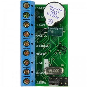 Автономный контроллер систем контроля доступа ironLogic Z-5R 5000