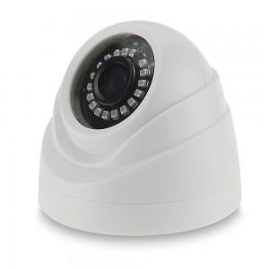 Внутренняя купольная AHD/CVI/TVI/CVBS видеокамера 2 Мп 3,6 мм LIRDLHTC200FS