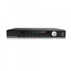 4/9-канальный гибридный видеорегистратор XVR2004U