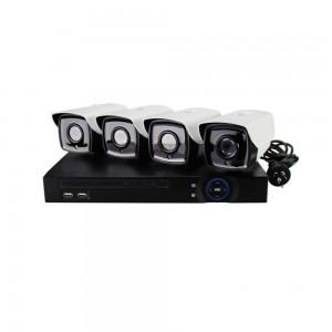 Комплект 4 уличные камеры 2 Мп 6 мм и регистратор - PLC2004A1S200