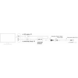 Адаптер питания в автомобильный прикуриватель (штекер питания 5,5х2,1 мм)